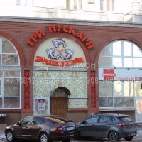 """Монтаж светопрозрачных потолков в Ресторане """"3 Пескаря"""""""