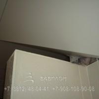 Монтаж 3Д потолков в Ракитинке